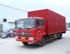 上海同城搬家拉货 -物流配送 低价专业,靠谱