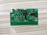 4节充电IC,16.8V升降压充电,CR197