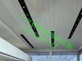 广汽传祺白色微孔吊顶板/广汽传祺镀锌钢板装饰冲孔板厂家