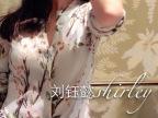 2015新款刘钰懿同款西西里岛竹桃桃花朵朵印花针织衫开衫毛衣1133