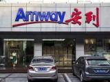 北京市有安利专卖店吗北京市在哪购买安利配资
