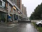 南开发区华新新城商铺4套特价房一手房手续可贷款