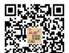 滦州古城游玩+农家院住宿