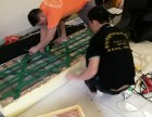 深圳龙华翻新沙发 会议椅维修