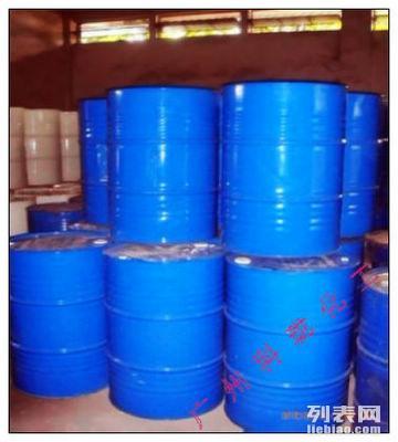 日本出光IP12 LX碳氢溶剂油 广州环保金属清洗剂价格