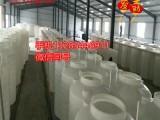 2000升卧式塑料桶2T卧式储罐2立方卧式水箱滚塑水箱