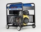 自带发电的电焊机250A生产商