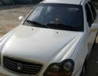 吉利自由舰2007款1.3手动标准型摩托车的价格轿车