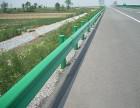 防撞高速公路波形护栏板抗冲击耐盐雾波形梁护栏板供应批发