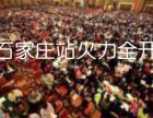 2016河北吧乐吧智能家居首届产品说明会暨招商会圆满落幕