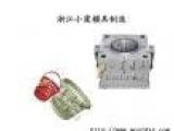 供应小霞模具2015外壳塑料工具蓝模具