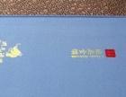 庆阳美食摄影制作、西安菜谱制作、菜谱印刷制作