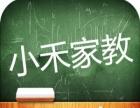 聊城知名度、认可度较高,聊城名校大学生上门家教辅导
