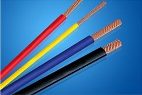 西安好的电线电缆-平凉电线电缆