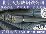 钢筋混凝土钢筋 建筑工地材料 钢筋建材 高层建筑材料
