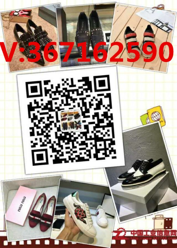 广州高仿原单一比一奢侈品服装厂家一手货源一件代发