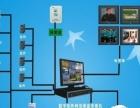安装监控 餐饮软件 收银软件 指纹锁等弱电系统