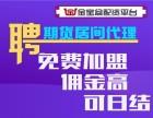 武汉金宝盆期货配资-国内正规的期货配资平台