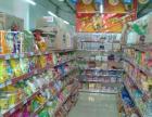 (个人)日营4000超市便利店烟酒店转让C