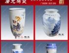 家居花瓶工艺品 景德镇陶瓷家居花瓶生产厂家