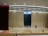 黑龙江 舞台幕布订做大连会议厅阻燃幕布
