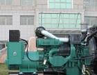 沃尔沃 康明斯 发动机 发电机配件 维修