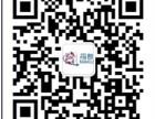上海码酷智能电动车充电站