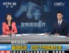 佳木斯市香港保险顾问,佳木斯香港保险代理,佳木斯市买香港保险