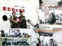 山东省艺考摄影辅导中心,东营艺考生摄影学校