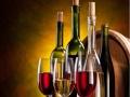 澳太葡萄酒 澳太葡萄酒诚邀加盟