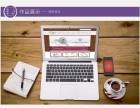 上海web前端培训课程 网页设计容易学吗