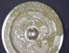 藏品交易现金收 玉器瓷器青铜器佛像