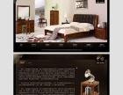 湛江网站建设 H5响应式网站开发 品牌产品网站设计