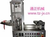 实验室吹膜机 打样吹膜机 迷你型吹膜机