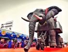 恒大地产使用过的道具 机械大象 伦敦雨屋 镜花宫出租出售