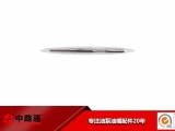F00VC01349 全新喷油器高压共轨阀组件