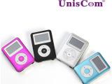 紫光电子ZG11 带电子书MP3苹果外观+经典畅销机型+金属外壳