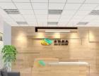 写真 发光字 广告策划 LED亮化工程的设计