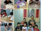 广州金山书院中小学生国学冬令营