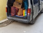 厦门面包车载货,面包车搬家,50元起,为租房族小型搬家