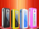 厂家批发 5600毫安 苹果手机充电宝 带照明 鱼嘴两节移动电源