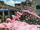 大型派对泡沫机优惠批发 广场游乐泡沫机 浓缩泡沫油