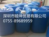 厂家直销氨基磺酸镍溶液电镀专用 优耐氨基磺酸镍 氨基磺酸镍直供