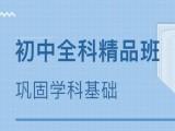江汉中考辅导班,初三化学一对一辅导