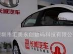 厂家定做搞笑趣味反光汽车贴纸,深圳改装贴纸,汽车车贴