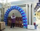 永州气球人/永州专业气球店/永州气球家园你身边的气球装饰专家
