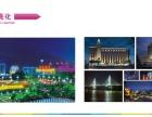 广告设计、制作、策划,广告招牌发光字亮化厂价直供