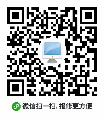 上海黄浦 卢湾 徐汇 长宁 静安 闸北 虹口上门电脑维修服务