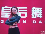 郑州爵士舞学校哪个好一对一专业爵士舞培训
