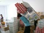 中小型搬家,小件货物运输,诚信的商家